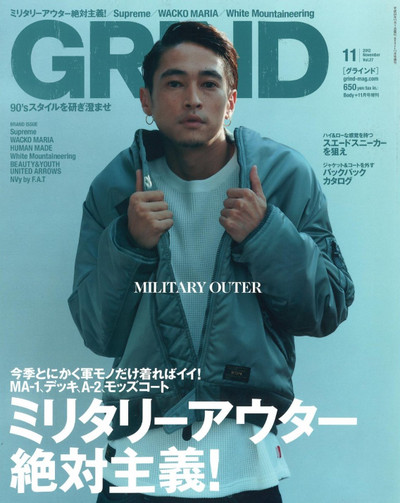 Grind0001_2