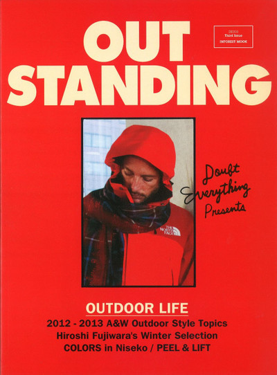 Out_standing0001