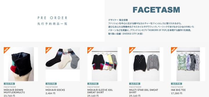 Face_2