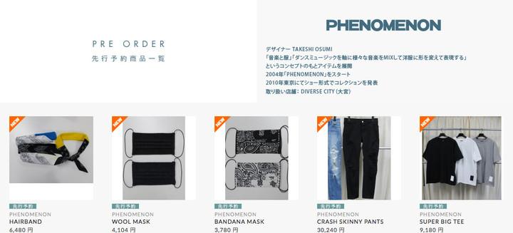 Pheno