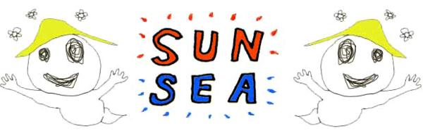 Sunsea_logo