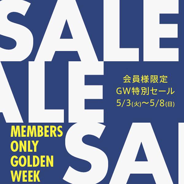 Gwsale600_2