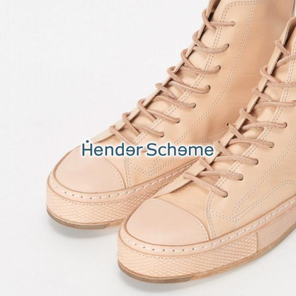 Hender_blog