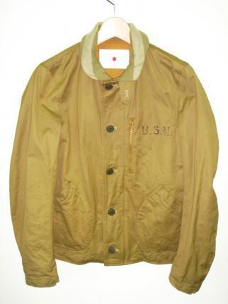 Deck_jacket_2