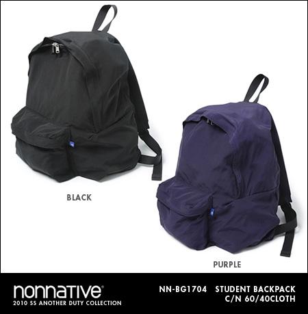 Nnbg1704