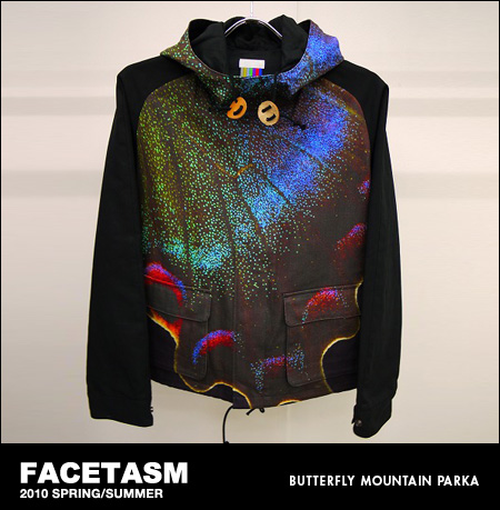 Butterflymountainparka