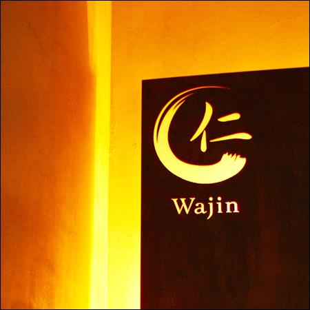 Wajin_logo