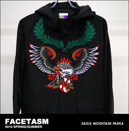 _eaglemountain