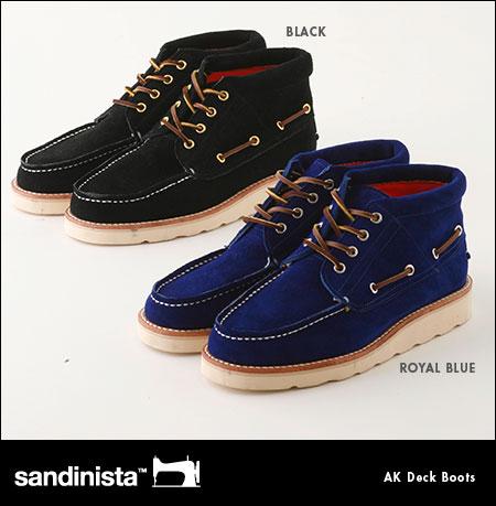 Sandinista_deckboots
