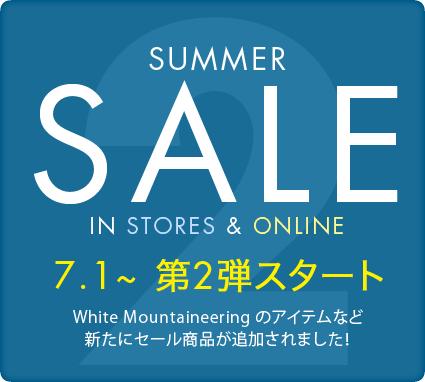 Sale0624
