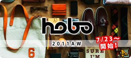Hobo11aw