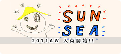 Sunsea11aw