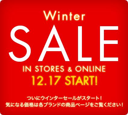 Sale1217