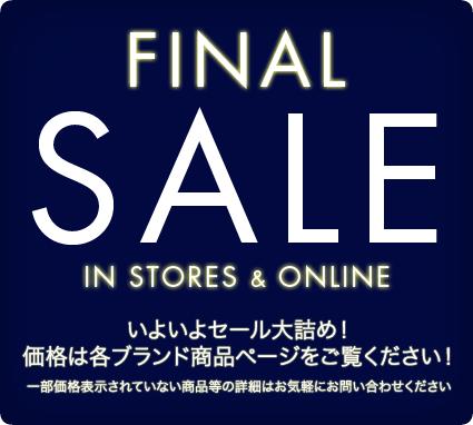 Sale0109