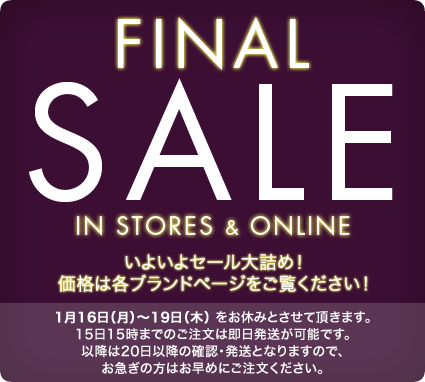 Sale01122