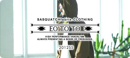 Eototo12ss