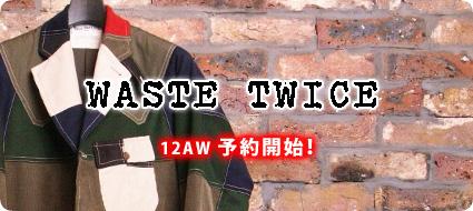 Wt12aw_pre