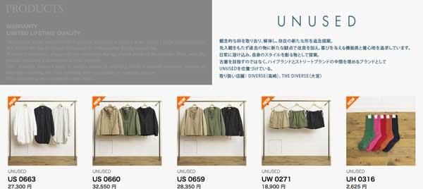 0307_unused