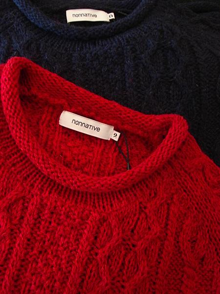 Style_knit_up_2