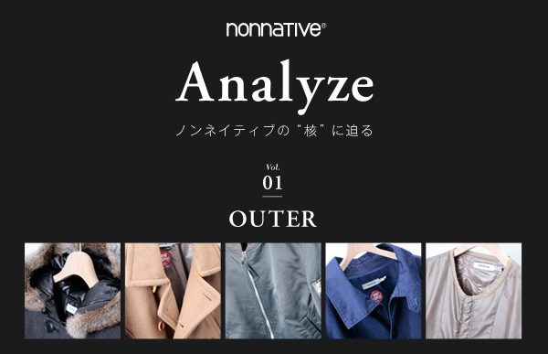 Nonnative_main1209_2