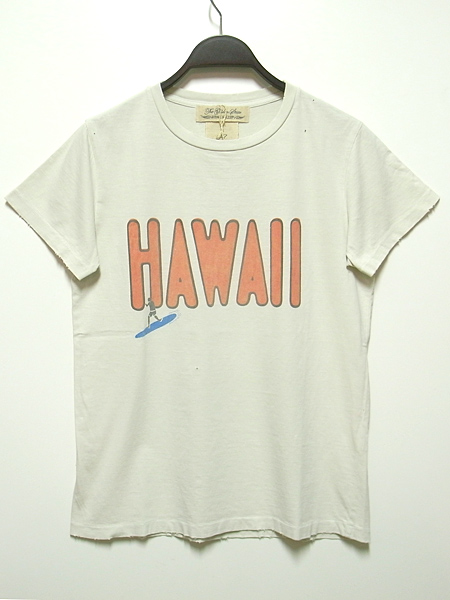 Remi_hawaii_off_1