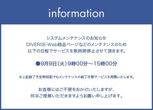 Information_fb