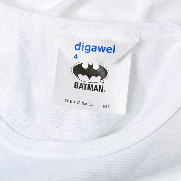 Diga_bat_bat_2