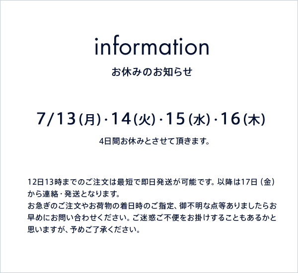20150713_2
