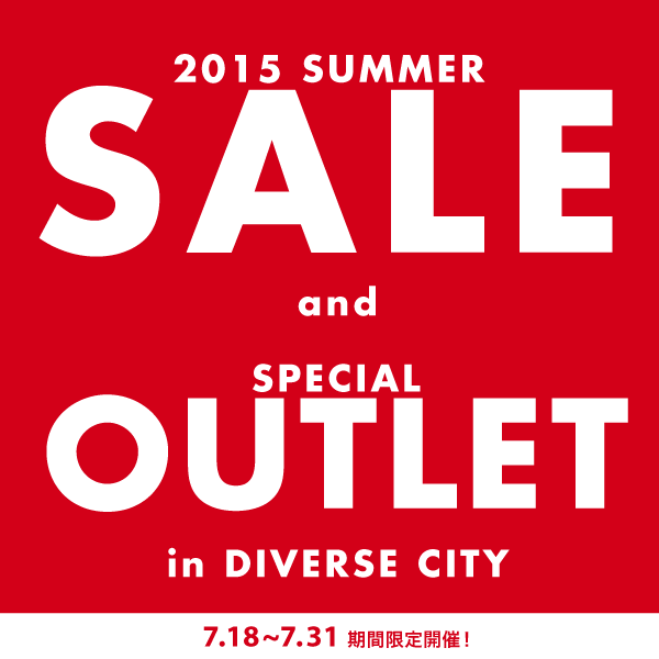 City_outlet