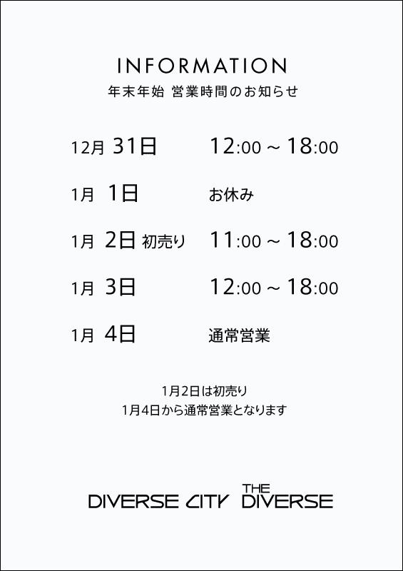2017_web_di_2
